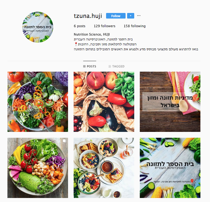 instagram-nutrition