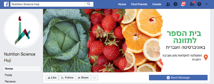 nutrition-facebook.png
